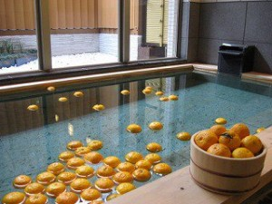 yuzu-luxury-bath-4