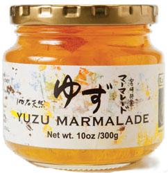 yuzu-marmalade-2